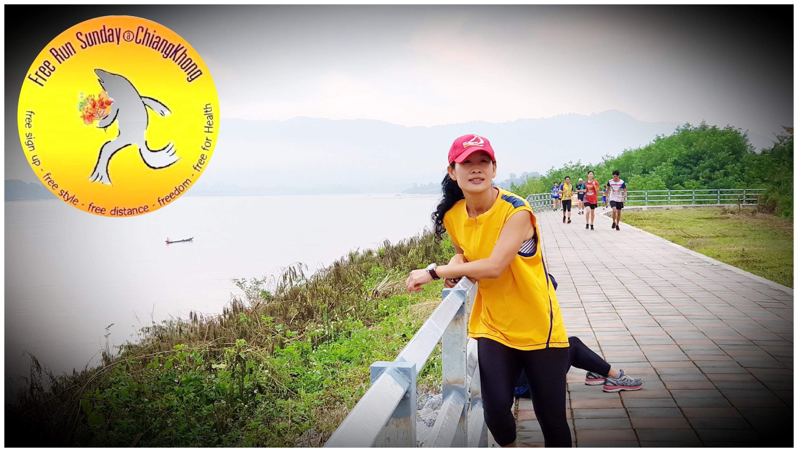 Free Run Sunday at Chiang Khong.