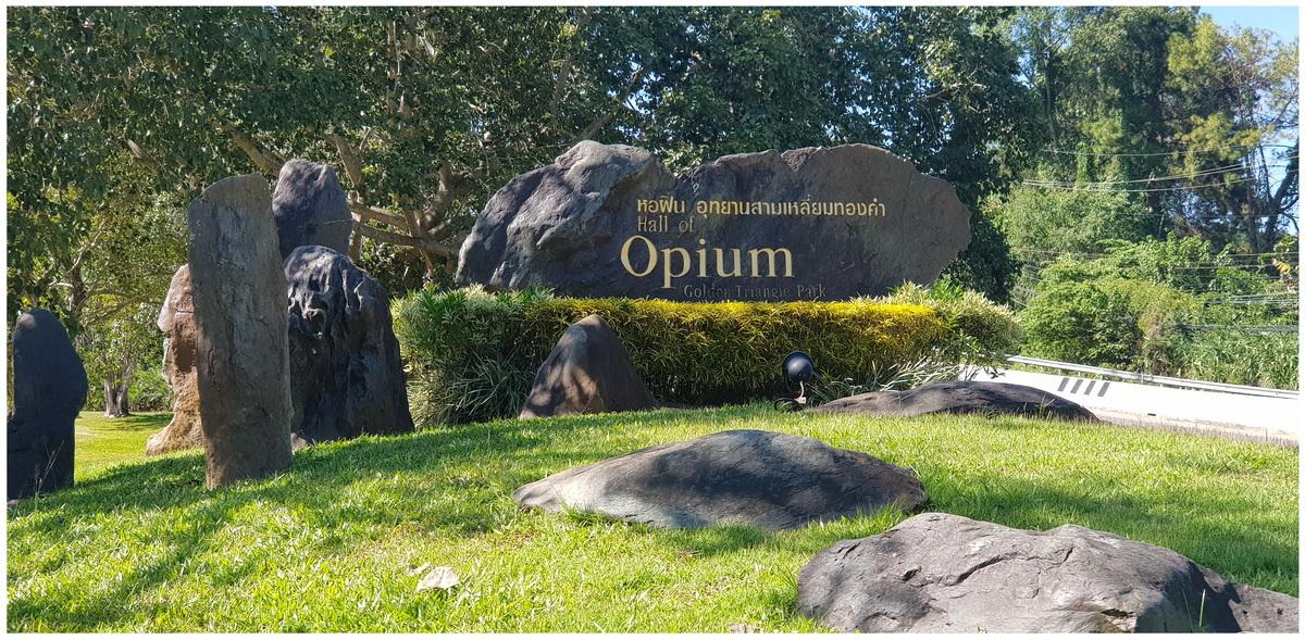 opium museun